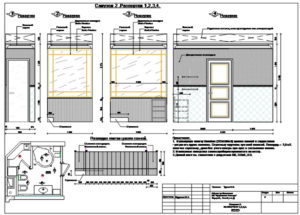 Авторский надзор дизайн-проекта