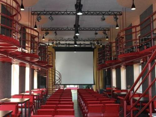 Конференц зал в Креатово
